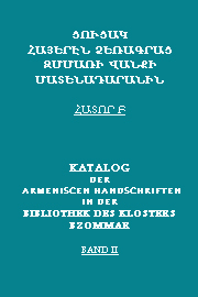 http://serials.flib.sci.am/matenagitutyun/Cucak%20hayeren%20dzeragrac%20Zmarri%20vanqi/book/cover.jpg