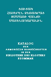 http://serials.flib.sci.am/matenagitutyun/dzeragrer/book/cover.jpg