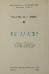 http://serials.flib.sci.am/openreader/Hator_11_1981/book/info.jpg